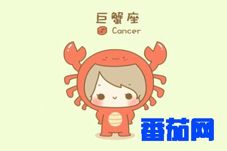巨蟹男和什么星座最配(巨蟹座座最适合哪个星座)