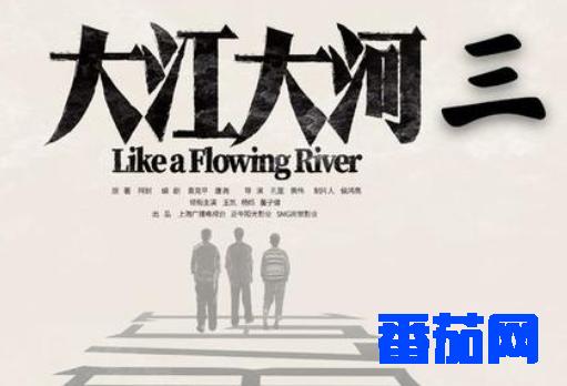 大江大河3什么时候开拍「大江大河3开拍了吗」