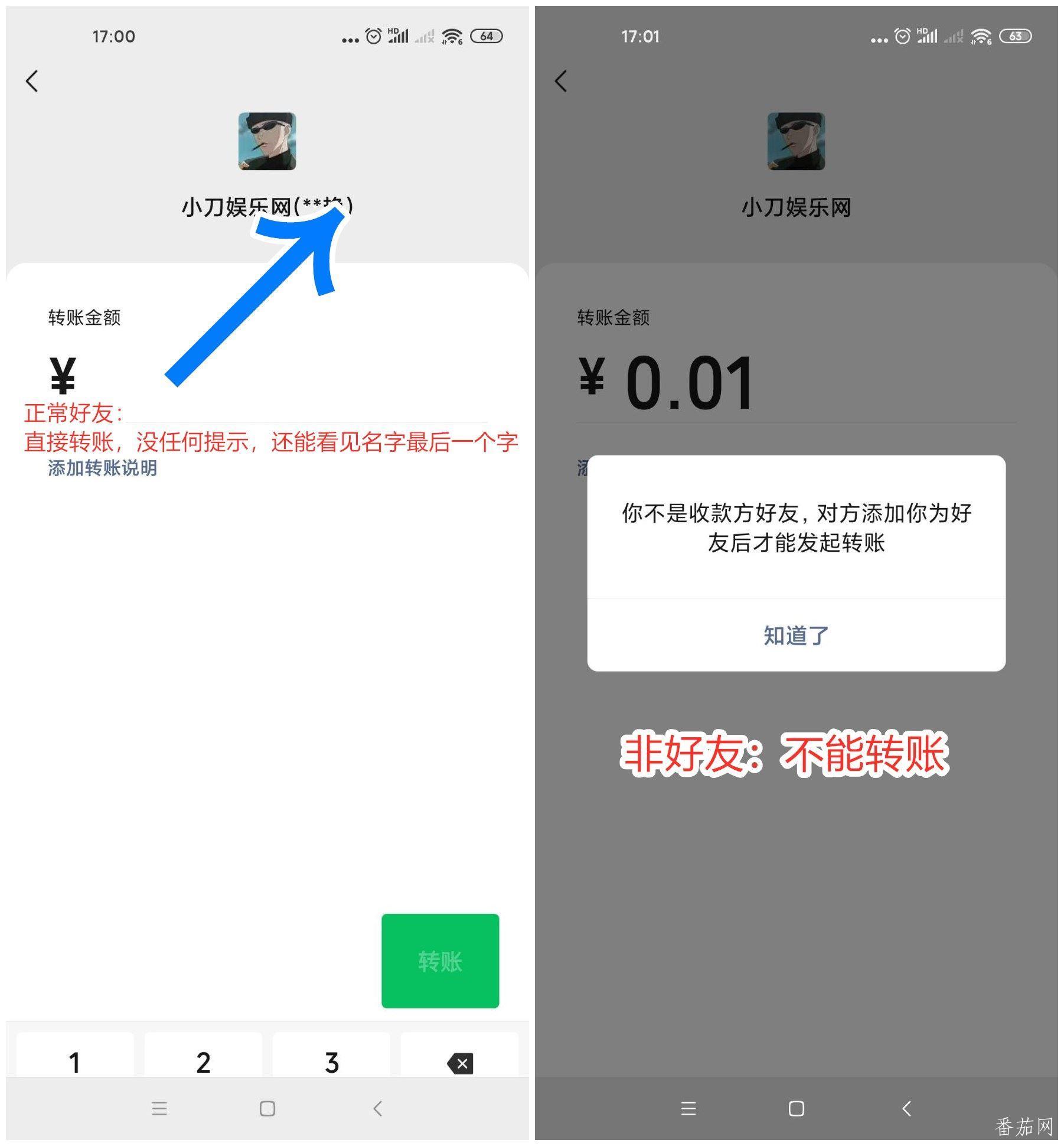 最新分享:微信如何不打扰好友检测对方是否删除你「附带代码」