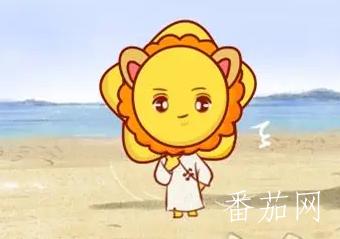 狮子座座的男生性格特点(狮子座男的性格是什么样的)