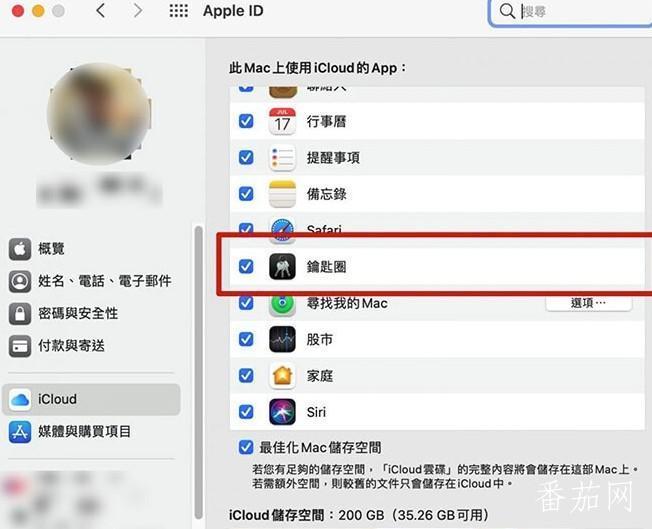 苹果macbookpro开机密码忘了怎么办(macbook开机密码忘记)